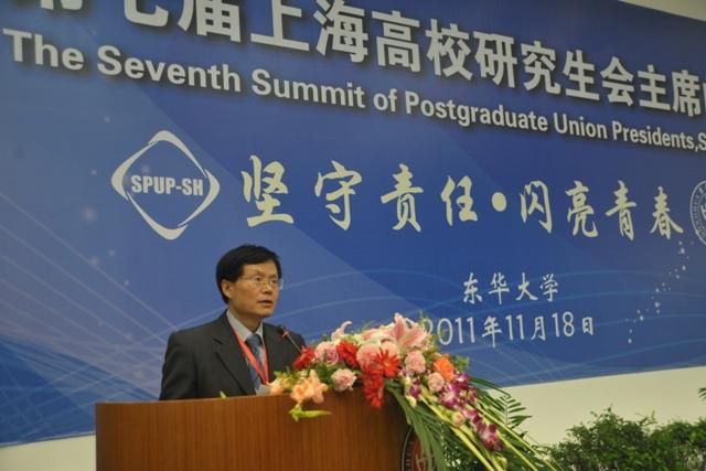 东华大学坚守责任 闪亮青春 第七届上海高校研究生会主席峰会在我校...